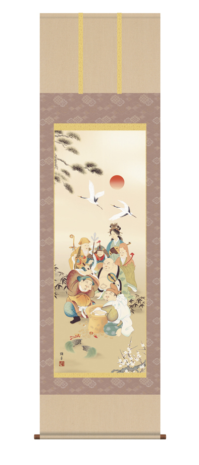 掛け軸/掛軸【縁起開運】七福神(鵜飼 雄平)【送料無料】【代引手数料無料】
