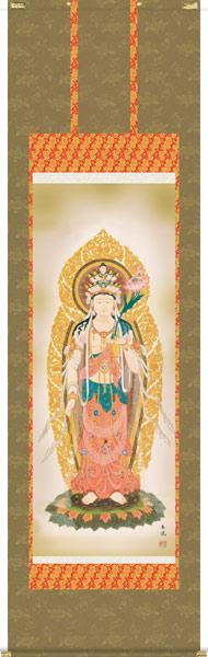 掛け軸/掛軸【仏書画】聖観音(西尾 香悦)【送料無料】【代引手数料無料】