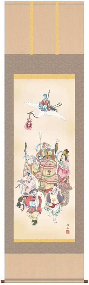 掛け軸/掛軸【開運】七福神(長江 桂舟)【送料無料】【代引手数料無料】