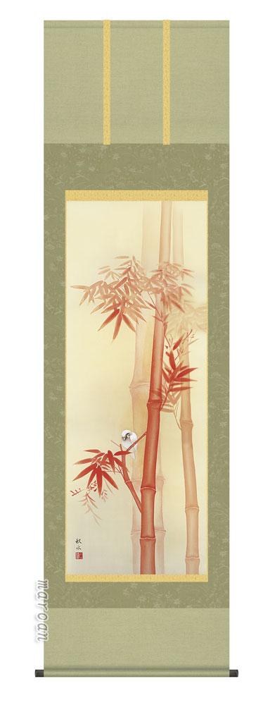 掛け軸 掛軸 かけじく 花鳥画朱竹(浮田 秋水)送料無料 代引き手数料無料