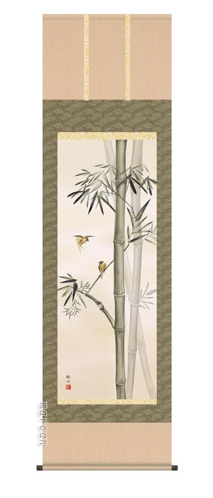 掛け軸 掛軸 かけじく 花鳥画竹に雀(浮田 秋水)送料無料 代引き手数料無料