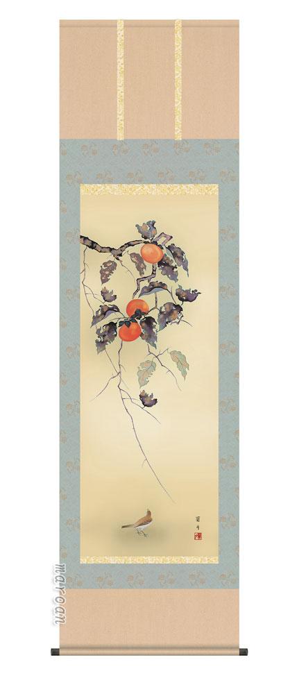 掛け軸/掛軸【秋】柿に小鳥(吉井 蘭月)【送料無料】【代引き手数料無料】