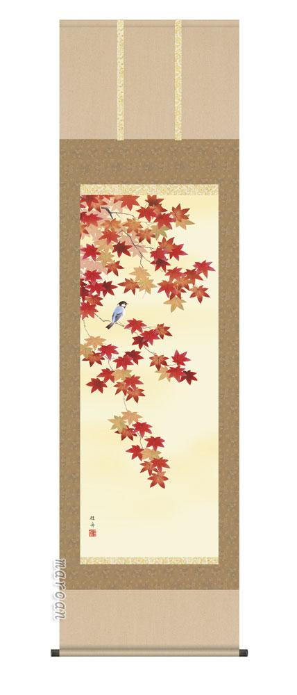 掛け軸/掛軸【四季揃・秋】四季花鳥・紅葉(長江 桂舟)【送料無料】【代引手数料無料】