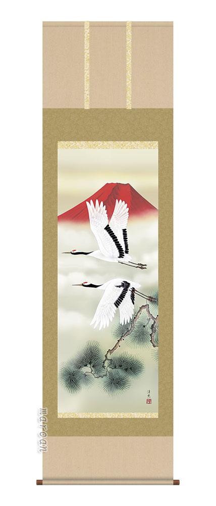 【掛け軸/掛軸】赤富士飛翔(井川 洋光)【送料無料】【代引手数料無料】