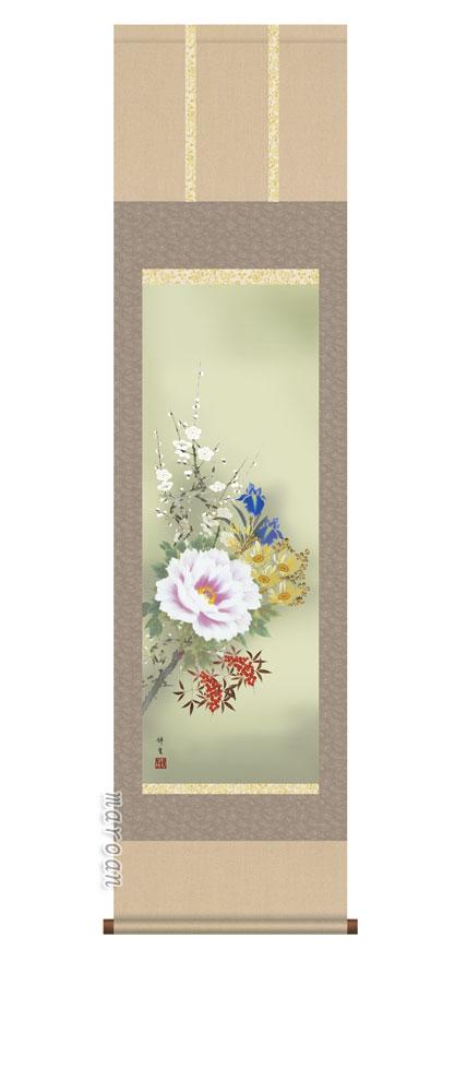 掛け軸 掛軸 尺三164cm四季花(長屋 修生)送料無料 代引き手数料無料