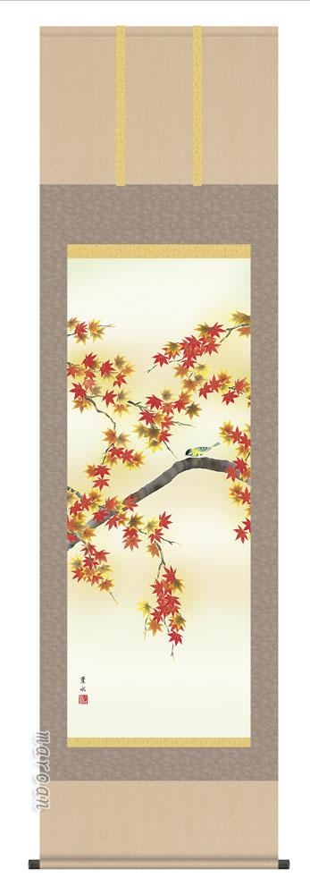 掛け軸/掛軸【秋】紅葉に小鳥(緒方 葉水)【送料無料】【代引手数料無料】