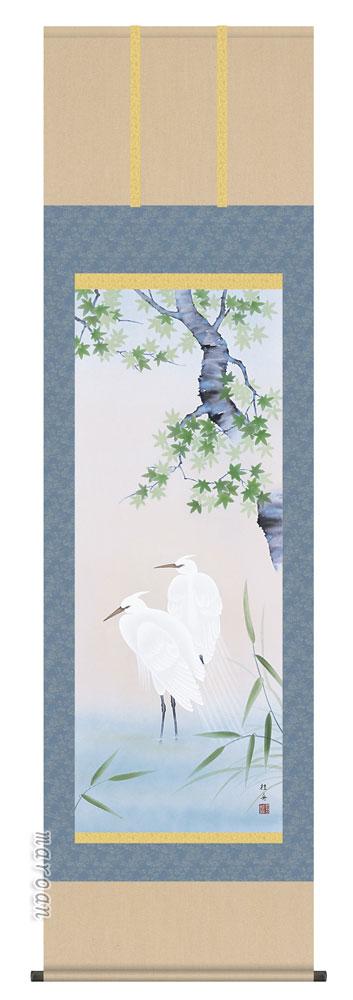 掛け軸/掛軸【四季揃・夏】四季花鳥・楓に白鷺(長江 桂舟)【送料無料】【代引手数料無料】