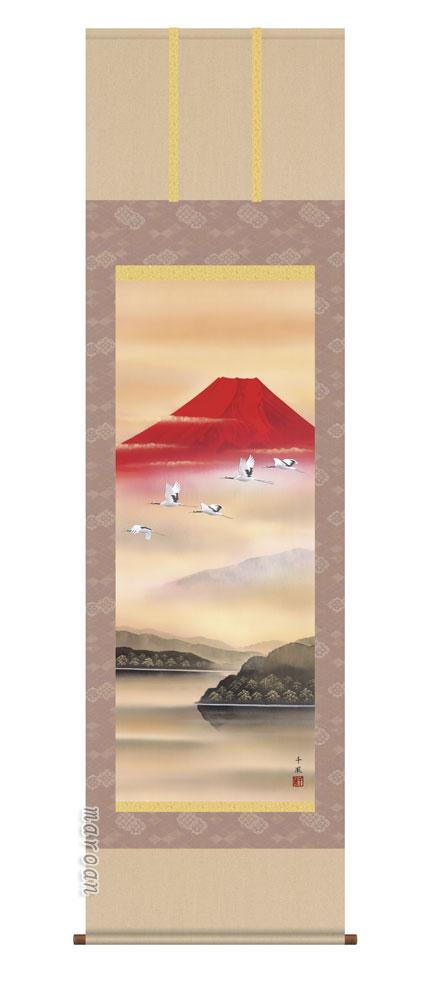 掛け軸/掛軸【富士】赤富士飛翔(熊谷 千風)【送料無料】【代引手数料無料】