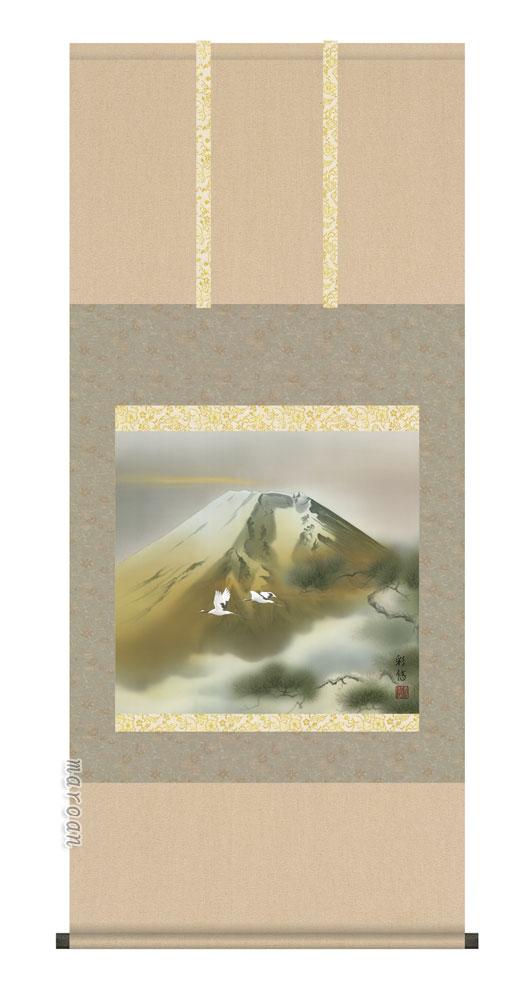 【掛け軸/掛軸/富士山】金富士飛翔(宇田川 彩悠)【送料無料】【代引き手数料無料】