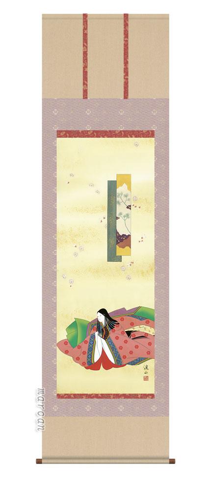 掛け軸/掛軸【お雛さま】小野小町(伊藤 渓山)【送料無料】【代引手数料無料】