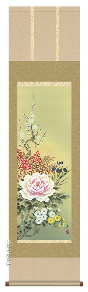 掛け軸 掛軸 花鳥画 尺三164cm四季花(根本 孝逸)送料無料 代引き手数料無料