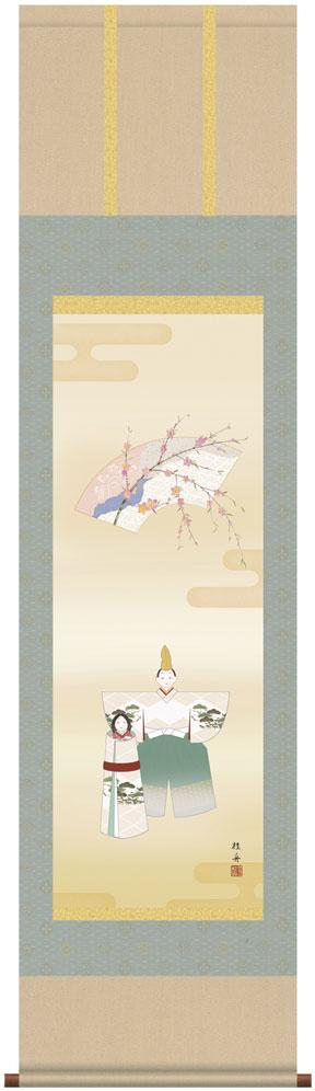 掛け軸/掛軸【お雛さま】【尺三】立雛(長江 桂舟)【送料無料】【代引手数料無料】