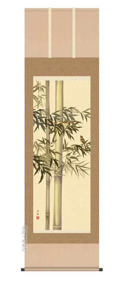 掛け軸/掛軸【花鳥/尺五】竹に雀 小野 洋舟(幸洋会)【送料無料】【代引手数料無料】