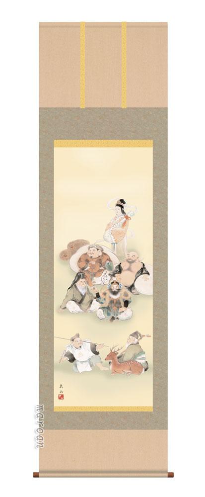 掛け軸/掛軸【慶祝】七福神(榎本 東山)【送料無料】【代引手数料無料】