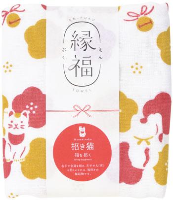 手ぬぐい(手拭い)・風呂敷(ふろしき)・扇子専門店[縁福(えんぷく)泉州タオル]シリーズ招き猫 -福を招く-