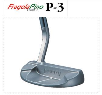 フラゴピーノ パター P-3