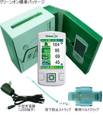 セルフプレー必需品 GPSキャディー!!【ポイント10倍+送料無料!!】GREEN ON グリーンオン