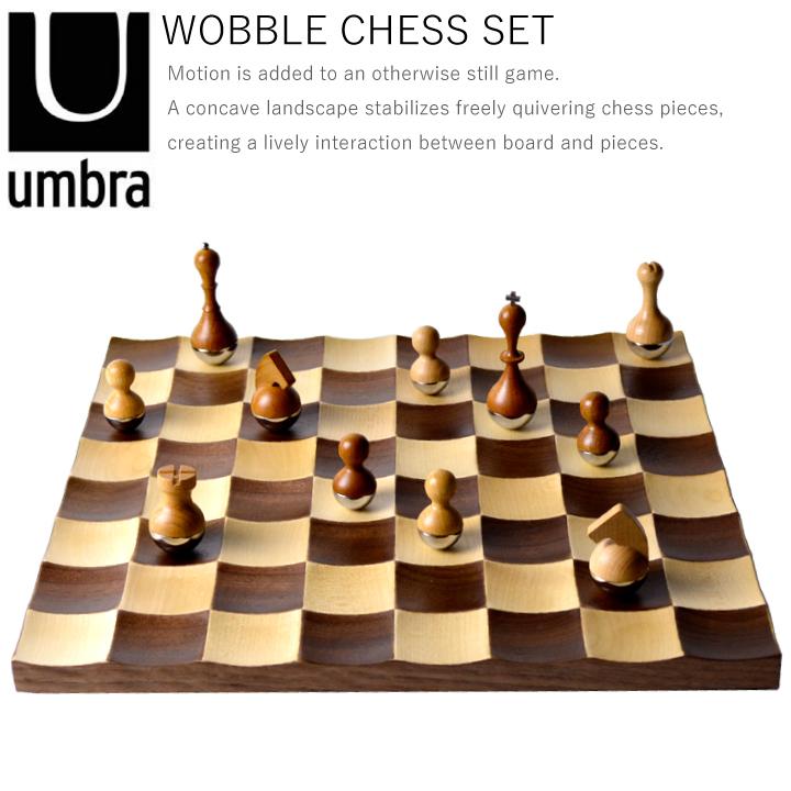 UMBRA アンブラWOBBLE CHESS SET 377601チェスセット ボードゲーム 【marquee】