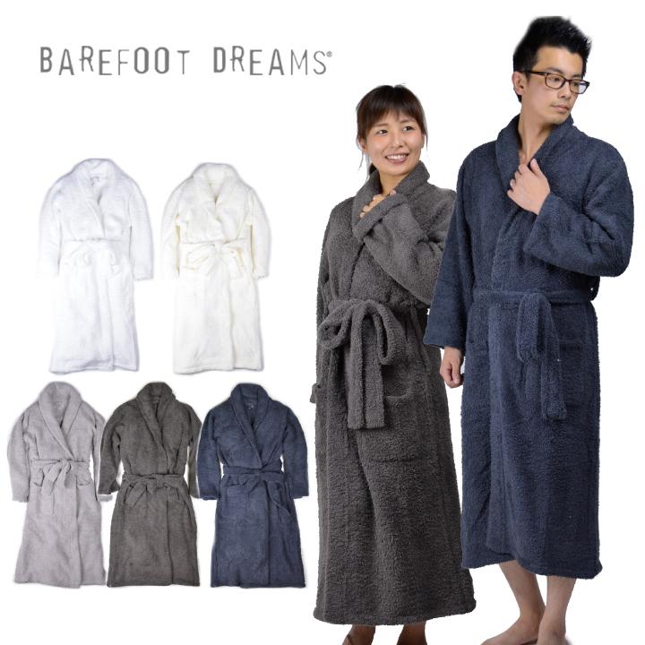 ベアフットドリームス バスローブ BAREFOOT DREAMS COZYCHIC ADULT ROBE #509 【marquee】