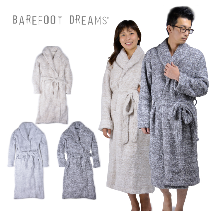 ベアフットドリームス バスローブ BAREFOOT DREAMS COZYCHIC HEATHERED ADULT ROBE #609 【marquee】