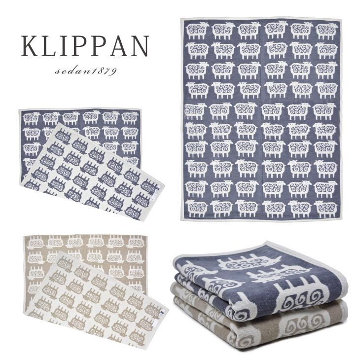 【5%還元!】KLIPPAN クリッパン ブランケット BLACK SHEEP オーガニックコットン 140cm×180cm 2509 BENGT&LOTTA 【marquee】