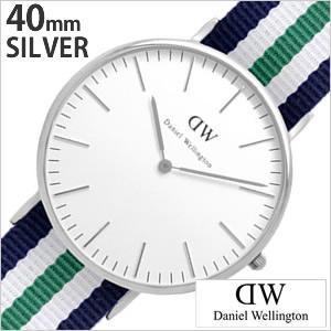 ダニエルウェリントン腕時計 Daniel Wellington Watch ダニエル ウェリントン 時計 クラシック ノッティンガム シルバー CLASSIC 40mm メンズ レディース ユニセックス ホワイト 0208DW