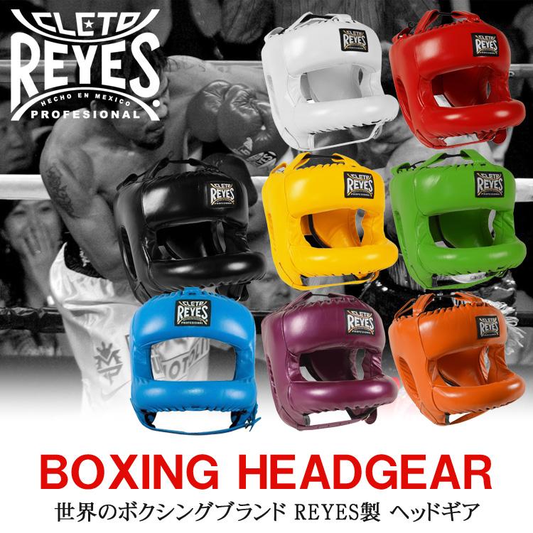REYES レイジェス ボクシング ヘッドギア ヘッドガード フェイスバー付き 本革 フルフェイスヘッドギア フリーサイズ