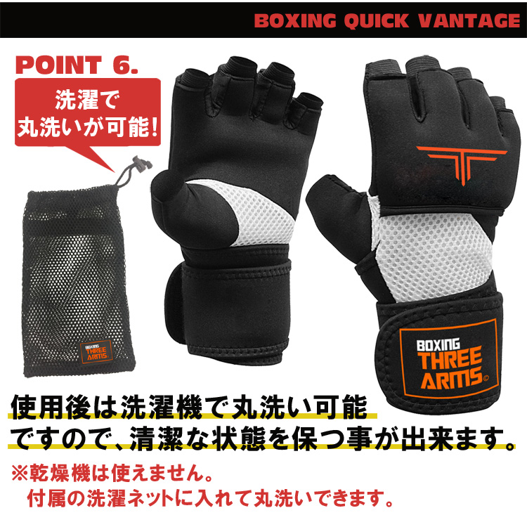 MMA mixed martial arts kick boxing K-1 UFC muay-thai karate with THREE ARMS  boxing simple vantage magic tape-type inner glove shock absorption gel pad