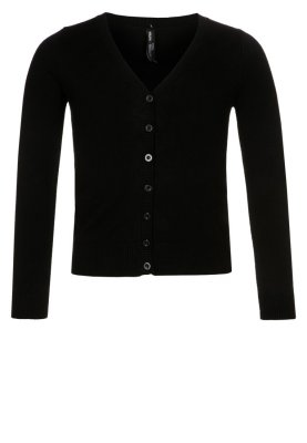 Outfitters Nation Cardigan - black/子供/キッズ