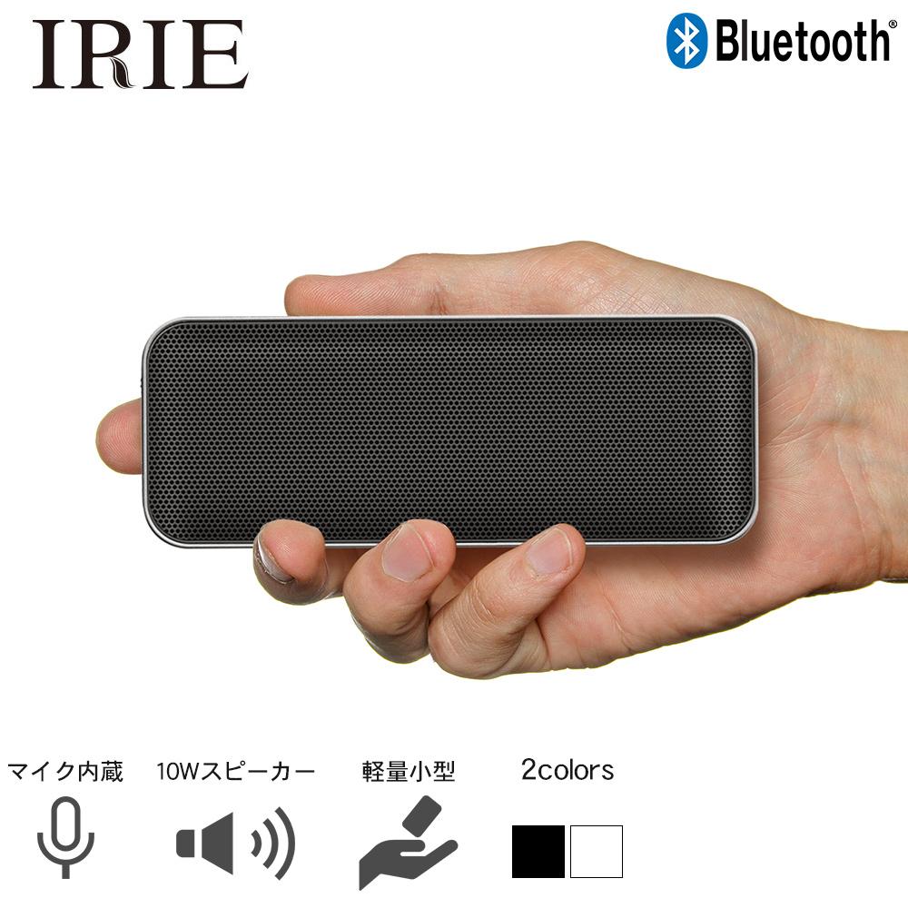 オンライン テレワーク WEB会議 ビデオ通話 仕事 音楽 毎日続々入荷 お得なキャンペーンを実施中 キャンプ アウトドア スピーカー Bluetooth スマートフォン 小型 スピーカーフォン ポータブルスピーカー マイク内蔵 ワイヤレススピーカー FFF-BS06N マイクスピーカー IRIE ハンズフリー 携帯