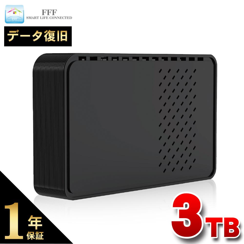 外付けハードディスク 3TB テレビ録画 パソコン データ復旧付き 各社対応 レグザ アクオス ビエラ ブラビア USB3.0 外付けHDD 1年保証 F303E3-BK-5TH-DR