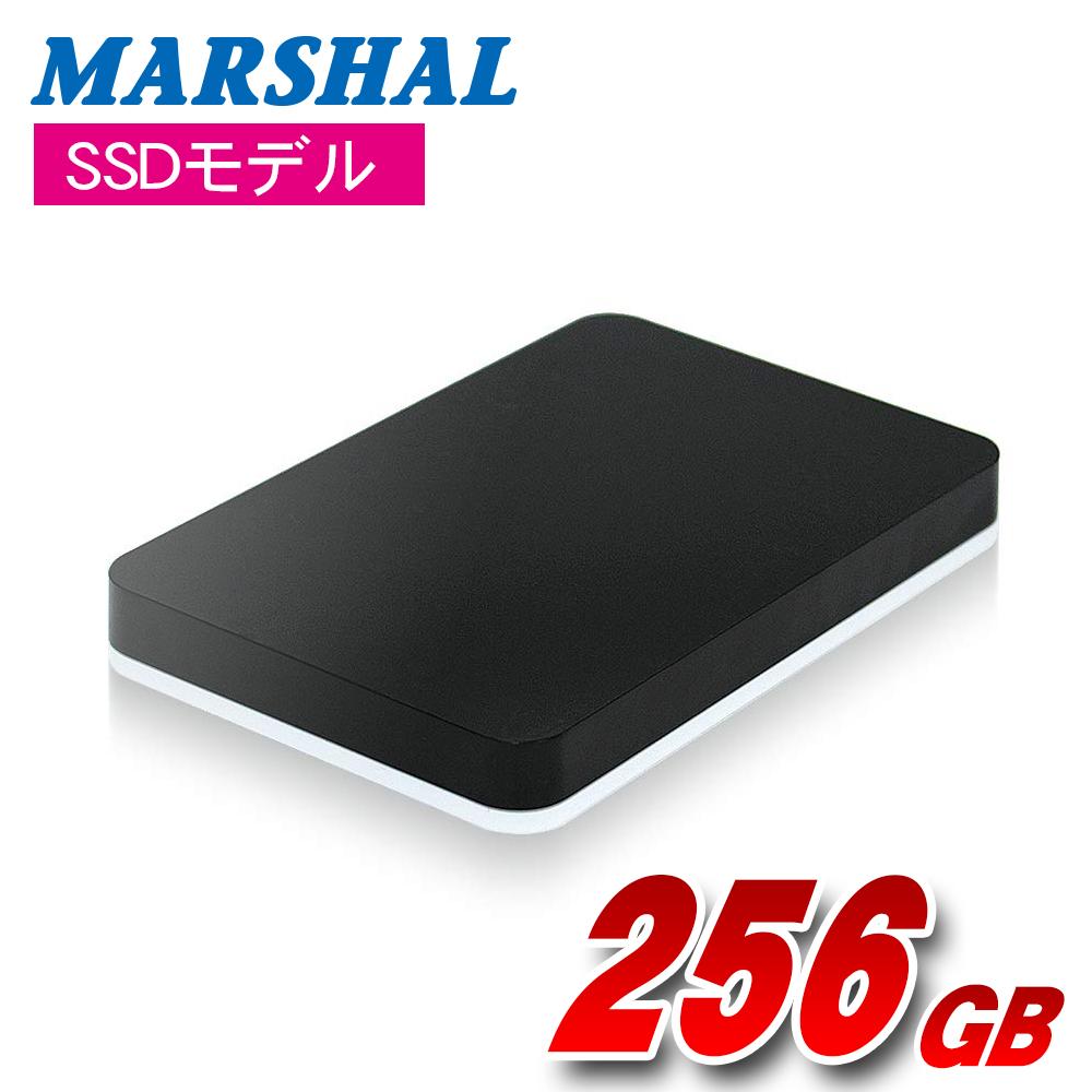 【ポータブルSSD】【256GB】【USB3.0 MALS256EX3-BK/USB2.0両対応】外付けポータブルSSD【256GB】MARSHAL MALS256EX3-BK, 牟礼村:8e3bac12 --- sunward.msk.ru
