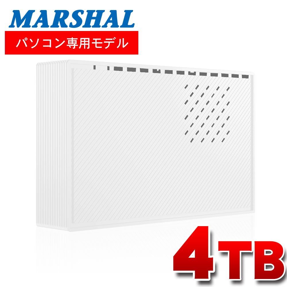 外付けハードディスク 4TB パソコン専用 USB3.0 Windows10 対応 FPCEX3-34000WH USB3.0 外付けhdd shelter パソコン専用 FPCEX3-34000WH MARSHAL, サカイミナトシ:41cd07de --- sunward.msk.ru
