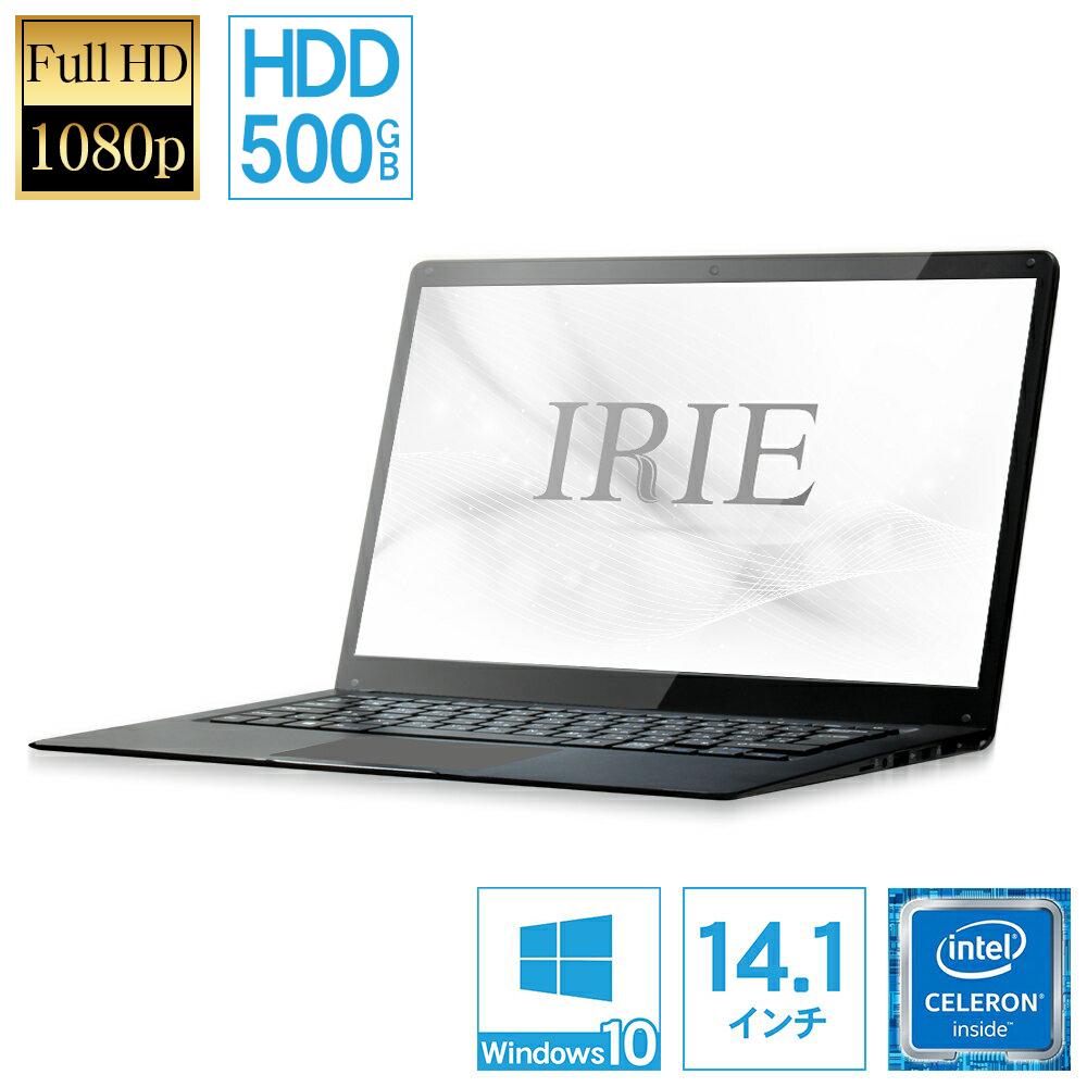 ノートパソコン 新品 HDD 500GB 14インチ Windows10 エントリークラス Celeron メモリ 4GB フルHD ノートPC IRIE MARSHAL MAL-FWTVPC01BB
