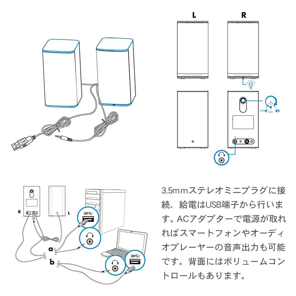 wiring diagram for 3 5mm headphone jack marshal hp speaker usb feeding 4w 3 5mm stereo mini plug  hp speaker usb feeding 4w 3 5mm stereo
