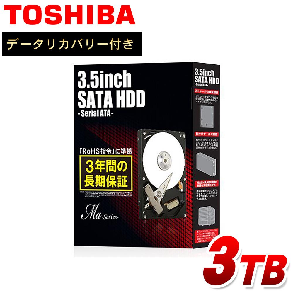 東芝 7200rpm TOSHIBA 3.5インチ リテールBOX 内蔵ハードディスク 3TB 3年保証 64MB DT01ACA300BOX データリカバリー データ復旧 サービス付き SATA 64MB 7200rpm 内蔵hdd リテールBOX, roryXtyle:1241c395 --- sunward.msk.ru