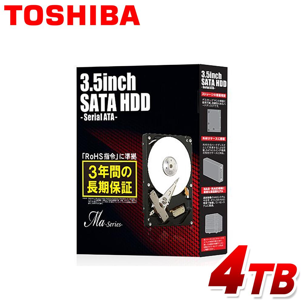 送料無料 東芝 TOSHIBA 3.5インチ 3.5インチ 内蔵ハードディスク 4TB 3年保証 東芝 3年保証 MD04ACA400BOX SATA 64MB 7200rpm 内蔵hdd リテールBOX, 米粉の匠 和楽堂:8df6231f --- sunward.msk.ru