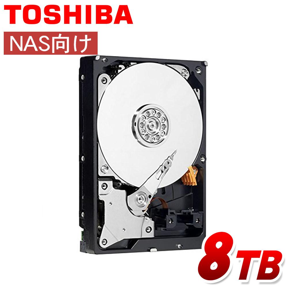 送料無料 あす楽 内蔵 hdd 3.5インチ 8TB SATA SATA 6.0Gbp/s 東芝 TOSHIBA NAS向け MNシリーズ 東芝 TOSHIBA HDD MN06ACA800 3.5インチ 内蔵ハードディスク 8TB SATA 256MB 7200rpm 内蔵hdd NAS RAID 高耐久 4K byteセクター