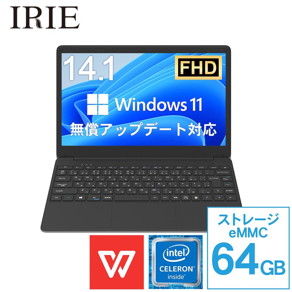 パワーアップして登場!オフィス付き Office搭載 win10pro 14型 14インチ ストレージ拡張可 子供 授業 学習 在宅ワーク テレワーク オンライン zoom youtube ノートパソコン 新品 Office付き 軽量 14.1インチ Webカメラ Windows10 WPS Office搭載 Celeron 64GB(eMMC) メモリ 4GB フルHD ノートPC SSD増設可 マイナーチェンジ IRIE アイリー FFF-PC03B-WPS