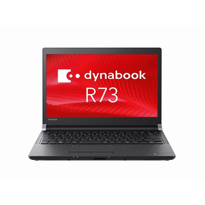 ノートパソコン 新品 同様 8GB 訳あり PR73DNJAC37AD11 東芝 ノートパソコン TOSHIBA dynabook R73/D Celeron 3855U Windows10 500GB 8GB 13.3インチ HD PR73DNJAC37AD11, 二戸市:7e3854a9 --- sunward.msk.ru