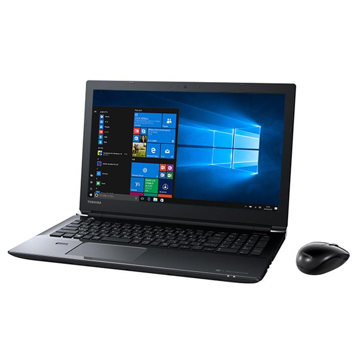 ノートパソコン Office付き 訳あり 新品 東芝 同様 訳あり 東芝 TOSHIBA dynabook PT75EBP-BJA2 T75/EB Core i7 7500U Windows10 1TB 8GB 15.6インチ フルHD BD Microsoft Office付属 PT75EBP-BJA2, カイタチョウ:1dded676 --- sunward.msk.ru