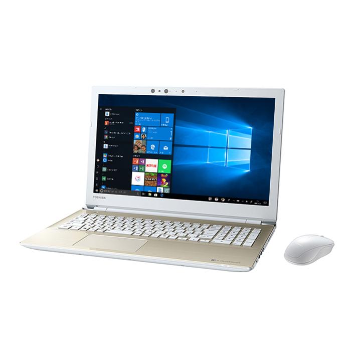 ノートパソコン ノートパソコン Office付き 新品 同様 PT75GGP-BEA2 訳あり 東芝 TOSHIBA dynabook T75 15.6インチ/GG Core i7 8550U Windows10 1TB 8GB 15.6インチ フルHD BD Microsoft Office付属 PT75GGP-BEA2, トウハクグン:e385331a --- sunward.msk.ru