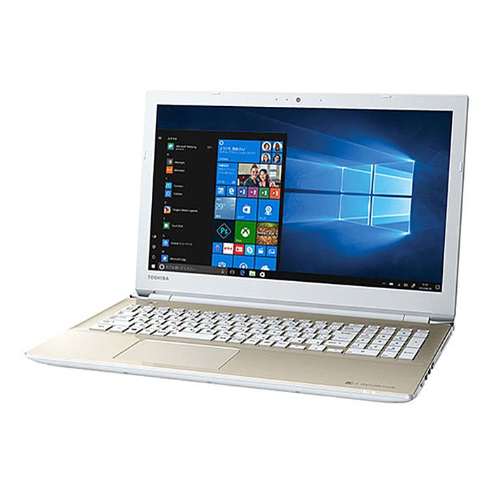 ノートパソコン Office付き 新品 同様 訳あり 東芝 TOSHIBA dynabook TX/5GGD Core i5 7200U Windows10 SSD 256GB 8GB 15.6インチ フルHD DVDマルチ Microsoft Office付属 PTX5GGD-REA