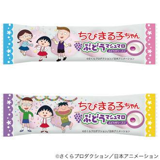 Chibi Maruko-Chan I'm vine marshmallows (4 × 20 bags packing)