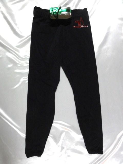 シマスポーツ製 シューティング ロングタイツ ブラック ベルト付