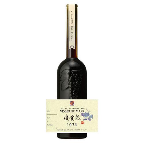 送料無料 赤ワイン ヴィンテージ 贈答用 1974年 ワイン 誕生日 ギフト ヴィンテージワイン 1974 ヴィニョ デ VINHO 500ml 本坊酒造 20% DE 大規模セール MARS AL完売しました 酒精強化ワイン 甘口 マルス山梨ワイナリー 昭和49年 マルス