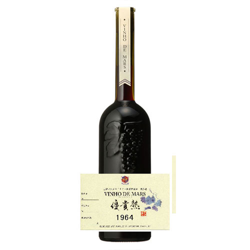 ヴィンテージワイン [1964] ヴィニョ・デ・マルス 1964年 500ml 20% [ 本坊酒造 マルス山梨ワイナリー / 赤ワイン 酒精強化ワイン 甘口 / VINHO・DE・MARS / 昭和39年 誕生日 ギフト ]