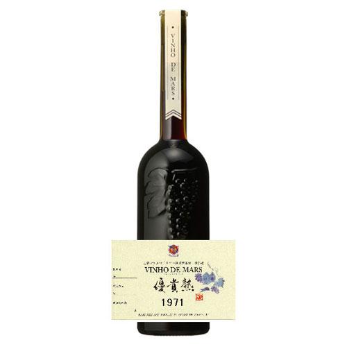 ヴィンテージワイン [1971] ヴィニョ・デ・マルス 1971年 500ml 20% [ 本坊酒造 マルス山梨ワイナリー / 赤ワイン 酒精強化ワイン 甘口 / VINHO・DE・MARS / 昭和46年 誕生日 ギフト ]