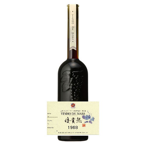 ヴィンテージワイン [1968] ヴィニョ・デ・マルス 1968年 500ml 20% [ 本坊酒造 マルス山梨ワイナリー / 白ワイン 酒精強化ワイン 甘口 / VINHO・DE・MARS / 昭和43年 誕生日 ギフト ]