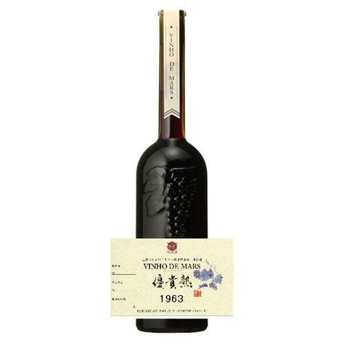 ヴィンテージワイン [1963] ヴィニョ・デ・マルス 1963年 500ml 20% [ 本坊酒造 マルス山梨ワイナリー / 赤ワイン 酒精強化ワイン 甘口 / VINHO・DE・MARS / 昭和38年 誕生日 ギフト ]